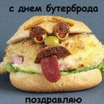 картинки про хлеб