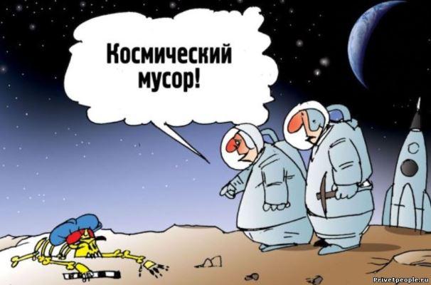 день космонавтики россии