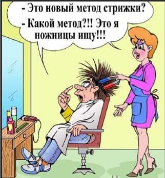 С Днем парикмахера: красивые открытки и картинки