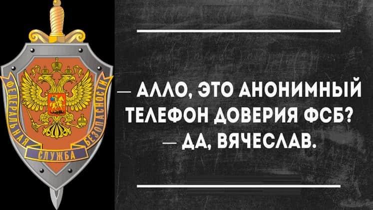 Коллекция поздравлений с Днем ФСБ в стихах и в прозе
