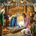 поздравления на украинском языке
