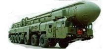 Лучшие поздравления с днем ракетных войск стратегического назначения