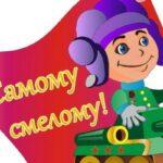 Самые лучшие стихи про папу на 23 Февраля для детей: в детский сад