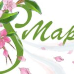 Официальные поздравления на 8 марта женщинам: в прозе