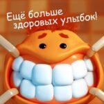 Самые прикольные картинки с Днем стоматолога: 32шт