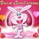 Смешные и прикольные картинки с Днем святого Валентина (30 шт)