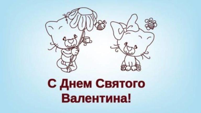 Лучшие поздравления с Днем Святого Валентина в прозе (для всех)
