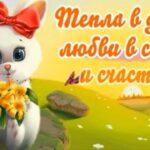 поздравления с 8 марта красивые