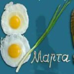 Самые прикольные поздравления с 8 Марта (в стихах для смс)
