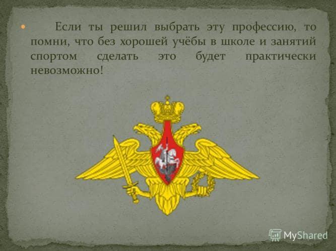 День создания вооруженных сил РФ – поздравления, стихи, картинки
